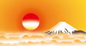 年賀状 富士山のイラスト