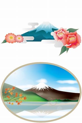 年賀状 富士山 綺麗