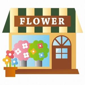 バラの花束 お花屋さん