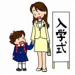 入学式 服装 母親 小学校