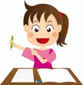 読書感想文の書き方で小学生のコツ