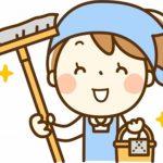 梅雨 掃除 キッチン