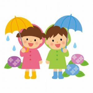 雨 子供 遊び 神奈川