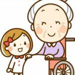 敬老の日 手作り メッセージカード